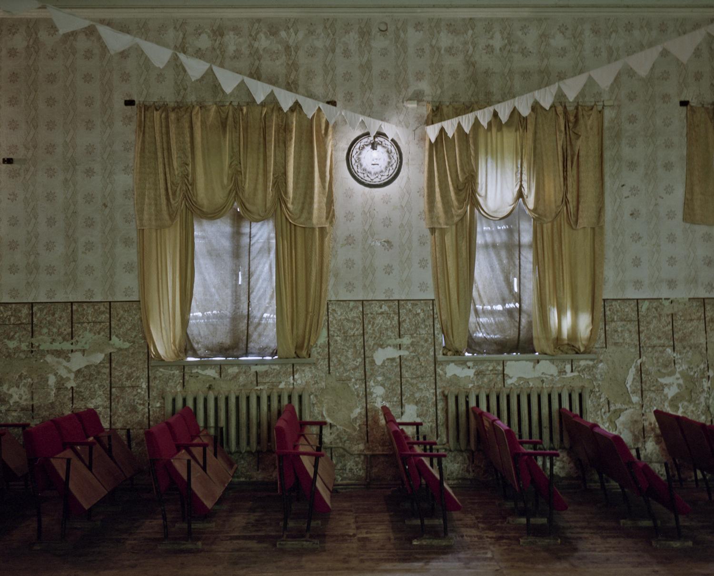 Katerinovka vilage, the cultural center.